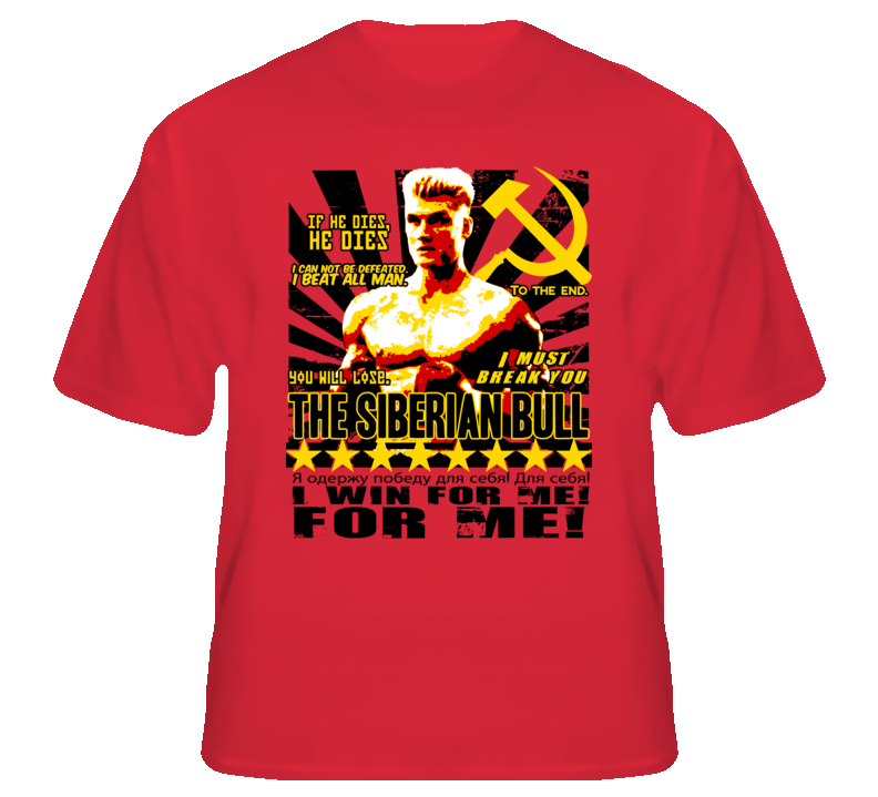 Ivan Drago Rocky Iv Russian Quotes Boxing Movie T Shirt T shirt