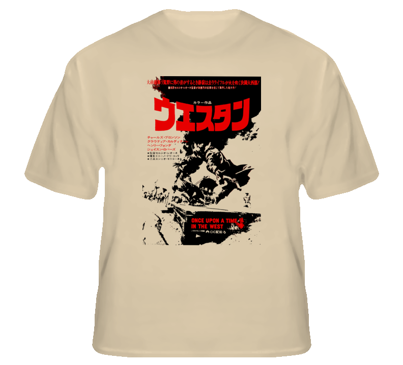 Once Upon A Time In The West Movie Japan Poster T Shirt T shirt